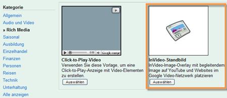 YouTube-InVideo1
