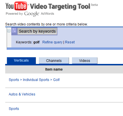 youtube-video-targeting-tool-example